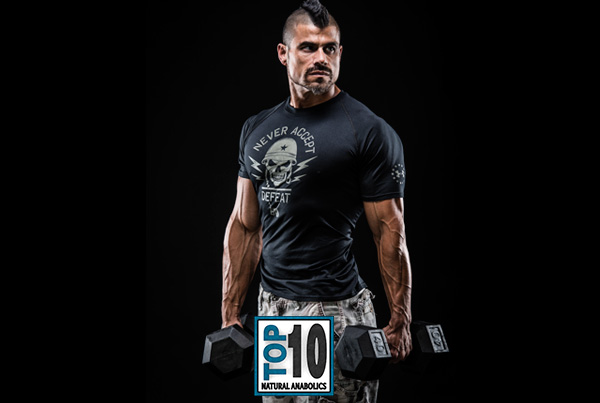 Top 10 Natural Anabolic Supplements for 2016