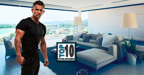 banner_feature_top10_muscle_cutting_supplements_2016_feature_shirt_600x315