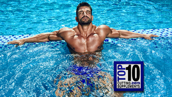 Top 10 Cutting Supplements For 2019